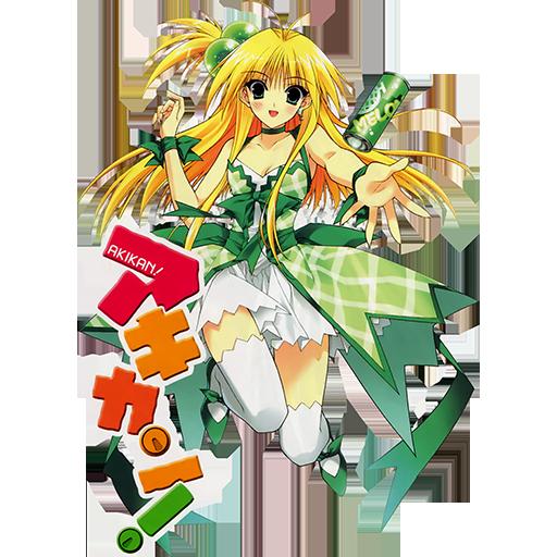 Akikan! (2008-09)