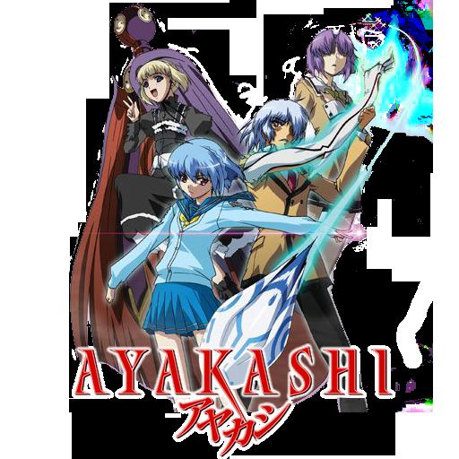 Ayakashi (2007-08)