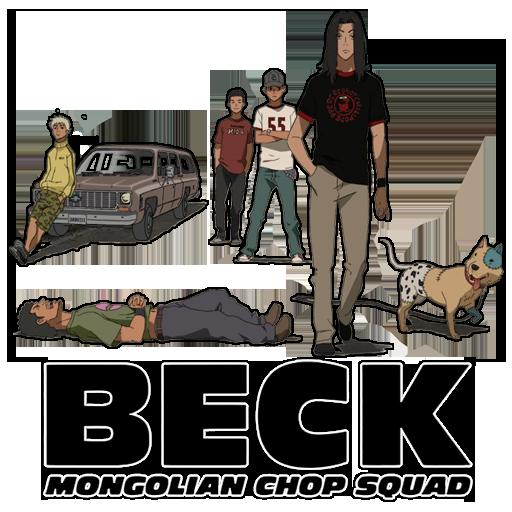 Beck (2004-05)