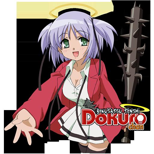 Bokusatsu Tenshi Dokuro-chan (2005)
