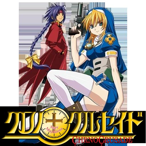 Chrono Crusade (2003-04) (magyarul)