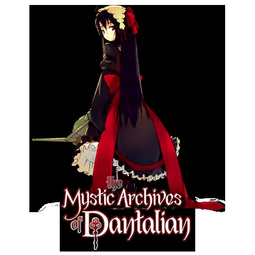 Dantalian_no_Shoka