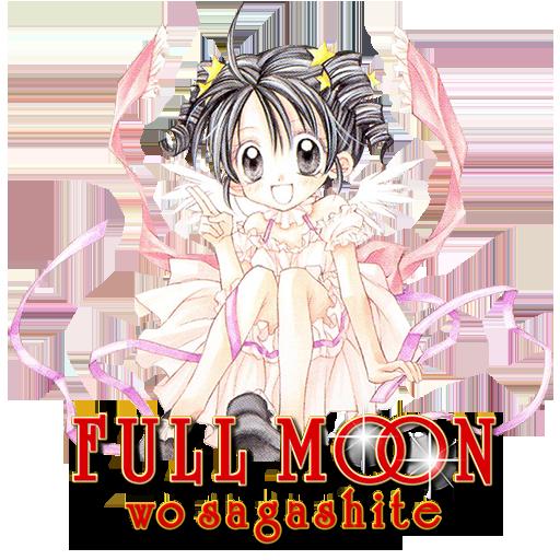 Full Moon wo Sagashite (2002-03)