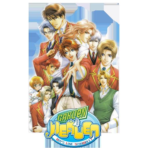 Gakuen Heaven (2006)