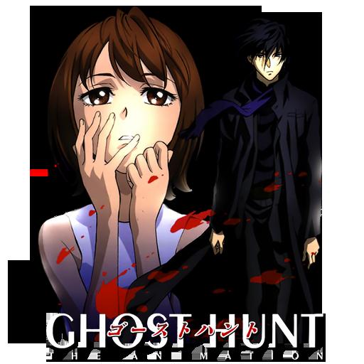 Ghost Hunt (2006-07)