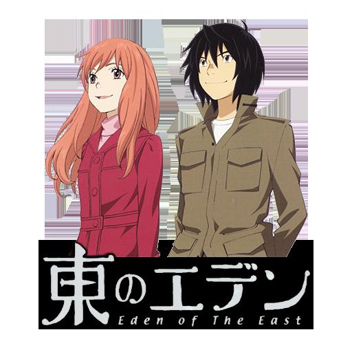 Higashi no Eden (2009)