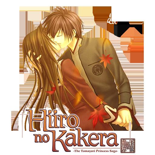 Hiiro no Kakera (2012)