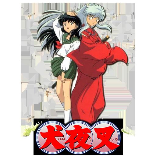 Inuyasha (2000-21)