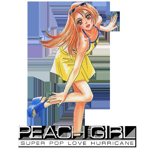 Peach Girl (2005)