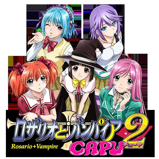 Rosario to Vampire (2008)