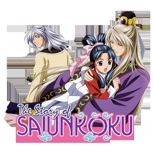Saiunkoku Monogatari (2006-07)