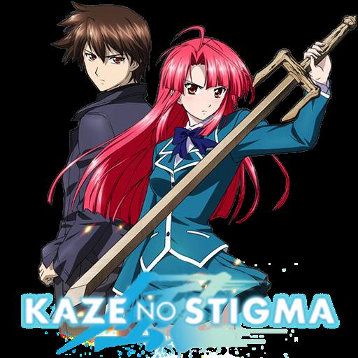 Kaze no Stigma (2007)