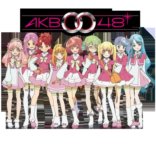 AKB0048 (2012-13)