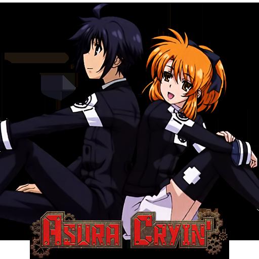 Asura Cryin` (2009)