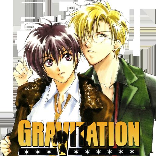 Gravitation (2001-02)