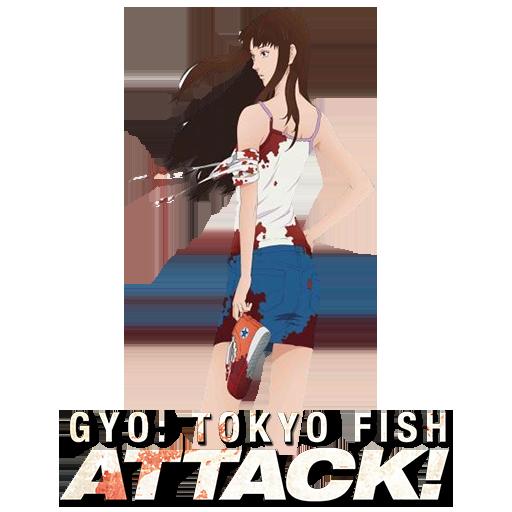 Gyo (2011)