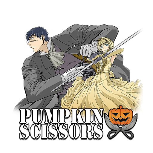 Pumpkin Scissors (2006-07)