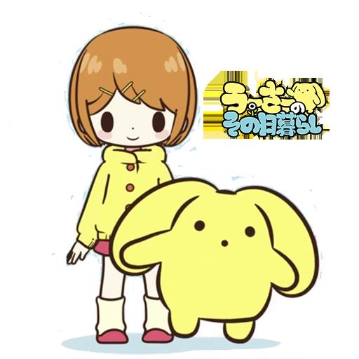 Wooser_no_Sono_Higurashi