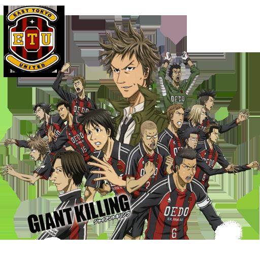 Giant Killing (2010)