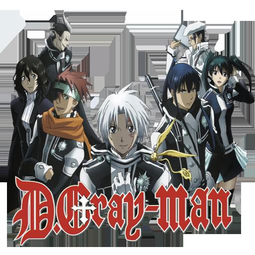 D.Gray-man (2006-16) [Magyarul]