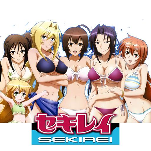 Sekirei (2008)