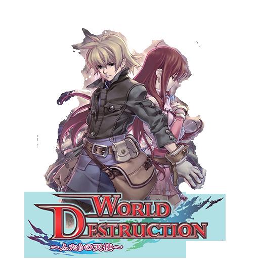 World Destruction: Sekai Bokumetsu no Rokunin (2008)