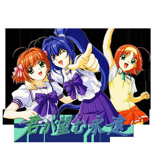 Kimi ga Nozomu Eien (2003-04)