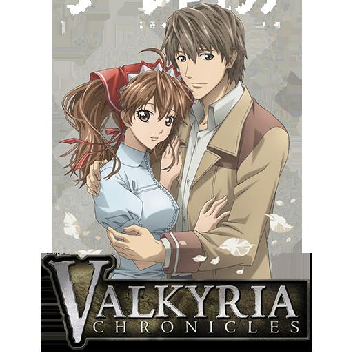 Senjou no Valkyria: Gallian Chronicles (2009)