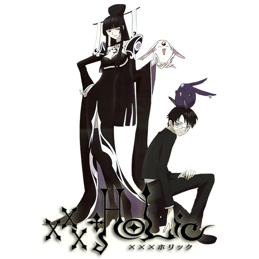 xxxHOLiC (2006-11)