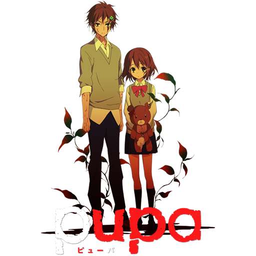 Pupa (2014)