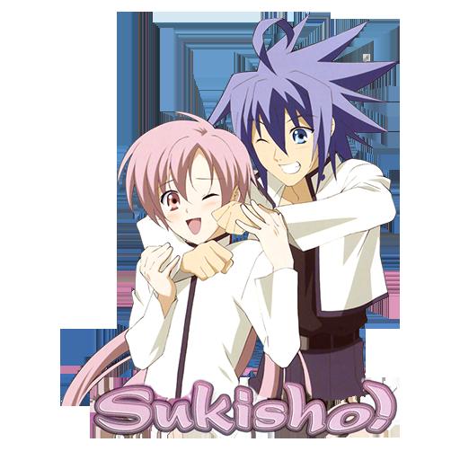 Suki na Mono wa Suki Dakara Shou ga nai!! (2005)