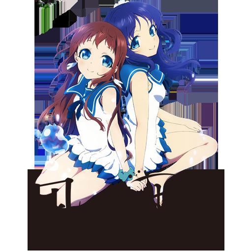 Nagi no Asukara (2013-14)