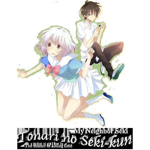 Tonari no Seki-kun (2014)