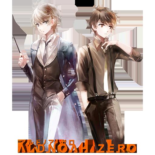 Aldnoah.Zero (2014-2015)