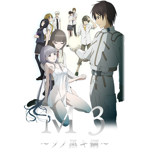 M3: Sono Kuroki Hagane (2014)