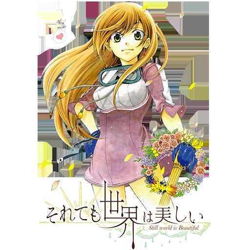 Soredemo Sekai wa Utsukushii (2014)