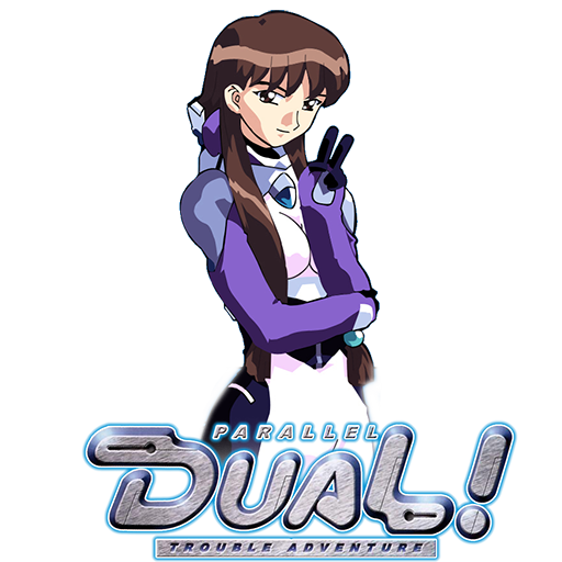 Dual! Parallel Trouble Adventures (1999)
