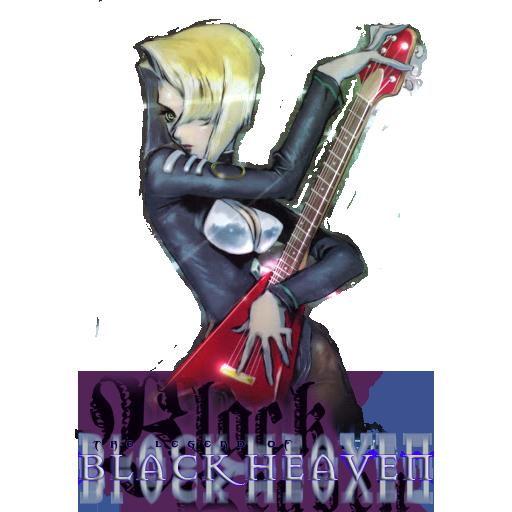 Kachou Ouji: Hard Rock Save the Space (1999)