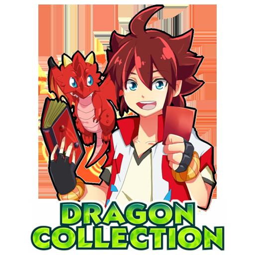 Dragon Collection (2014)
