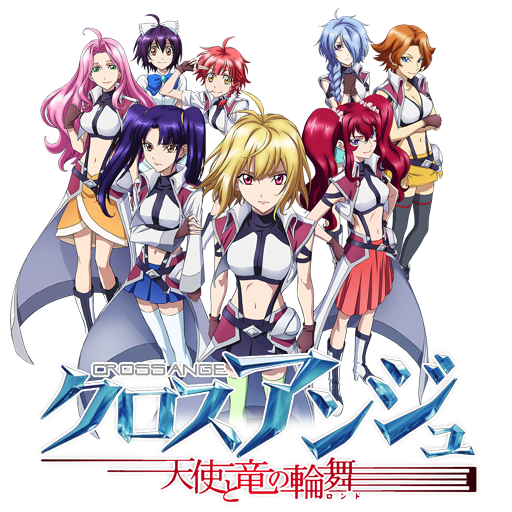 Cross Ange: Tenshi to Ryuu no Rondo (2014-15)