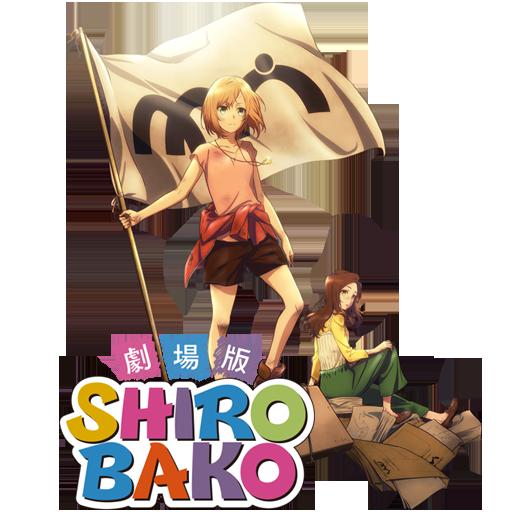 Shirobako (2014-20)