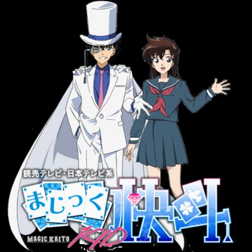 Magic Kaito 1412 (2014-15)