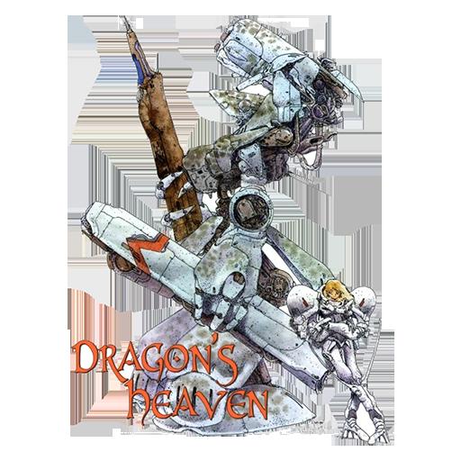 Dragon`s Heaven (1988)