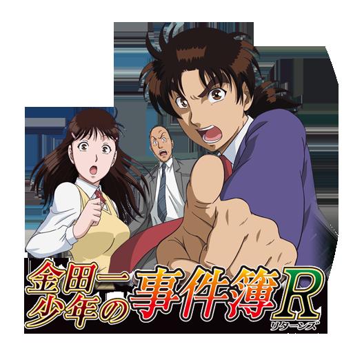 Kindaichi Shounen no Jikenbo Returns (2014)