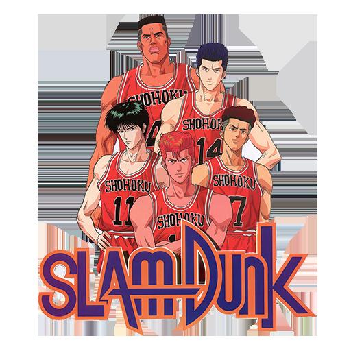 Slam Dunk (1993-96)