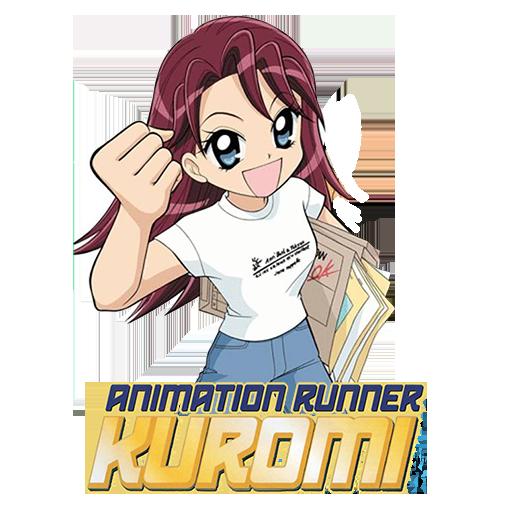 Animation Seisaku Shinkou Kuromi-chan (2001)