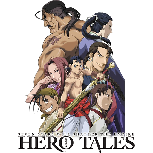 Jyuushin Enbu: Hero Tales (2007-08)