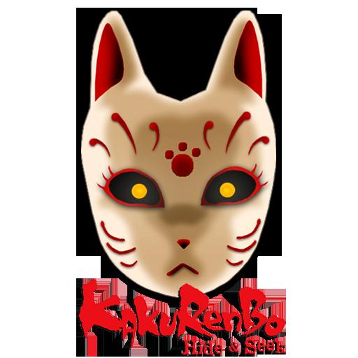 Kakurenbo (2004)