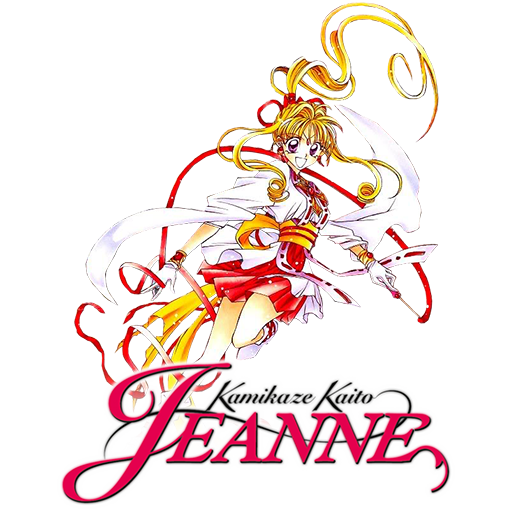 Kamikaze Kaitou Jeanne (1999-00)