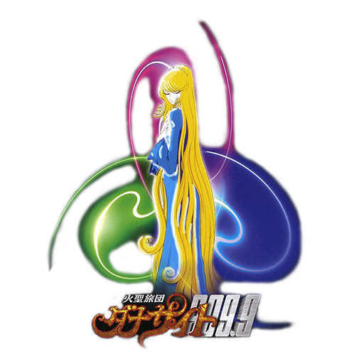 Kasei Ryodan Dnasights Four-Nine (1998)